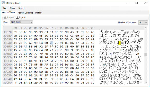 Hex Editor (with TBL file support)